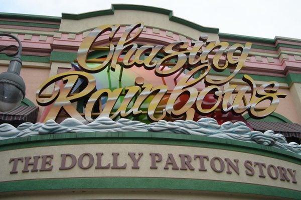 Chasing Rainbows Museum
