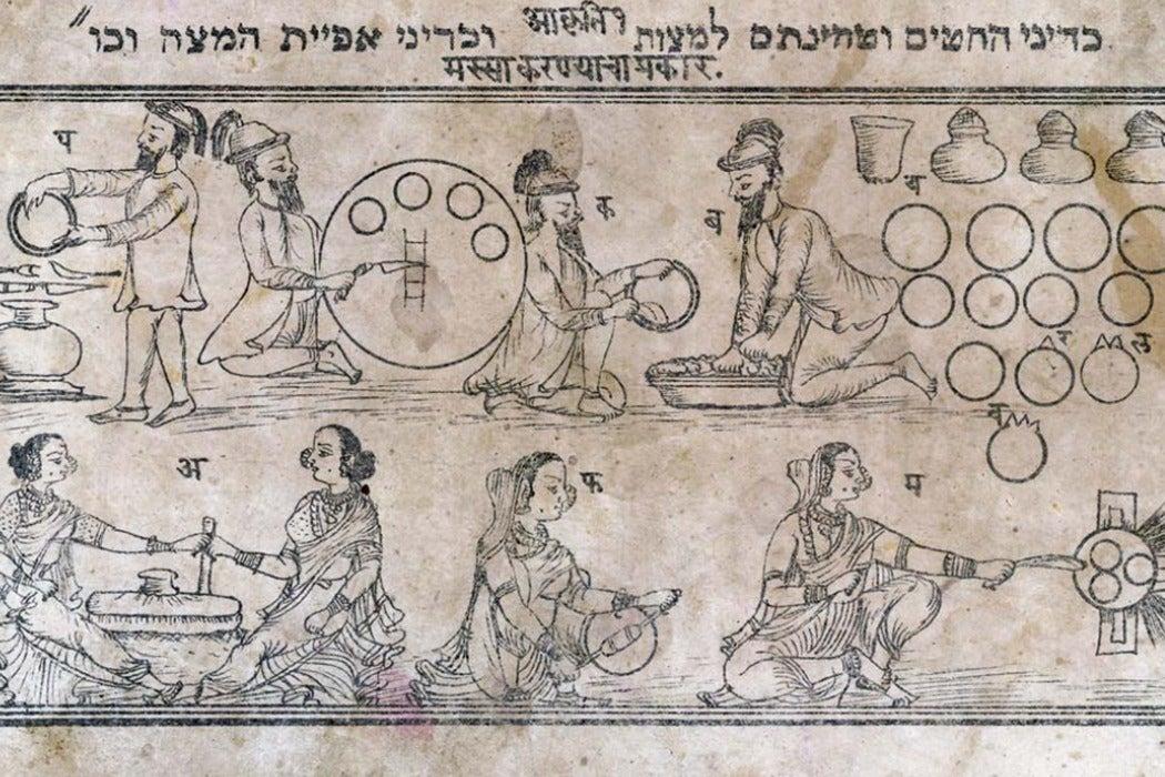 Indian Haggadah