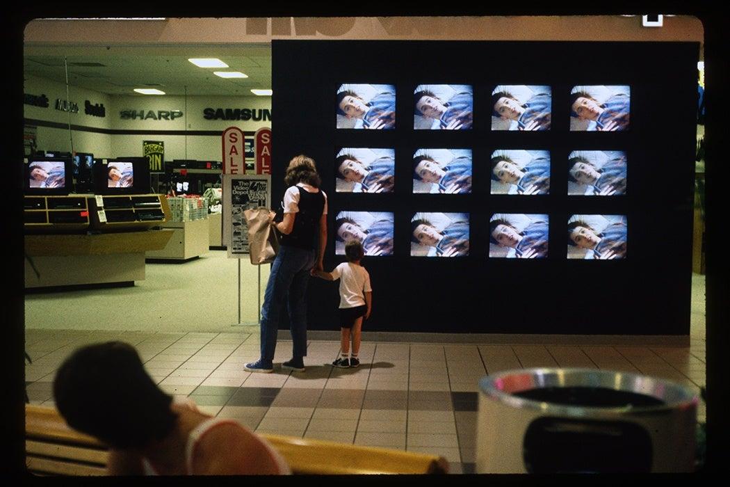 Michael Galinksy super tv mall