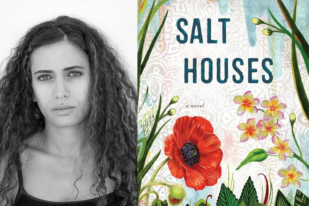 Hala Alyan Salt Houses