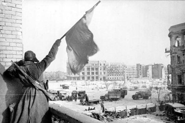 Stalingrad flag
