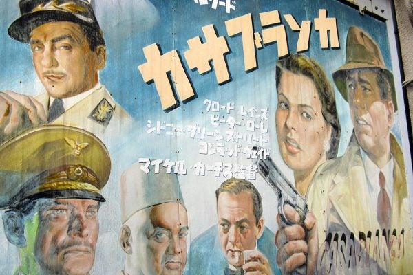 Japanese Casablanca poster