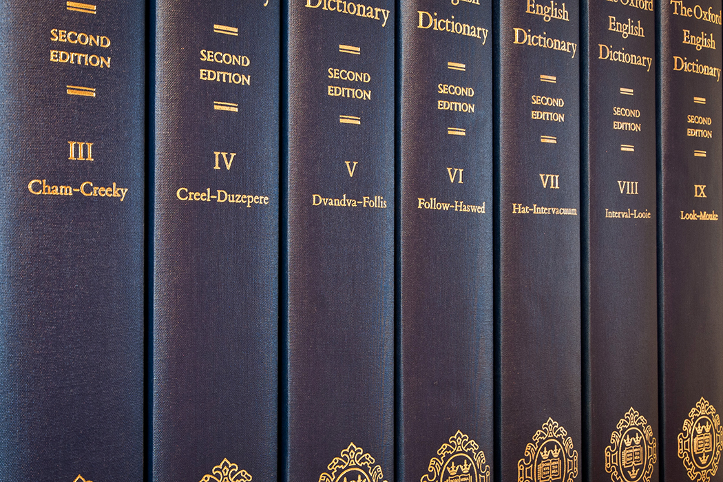 Oxford English Dictionaries