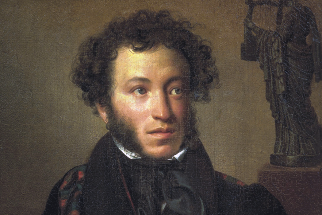 Image result for alexander pushkin