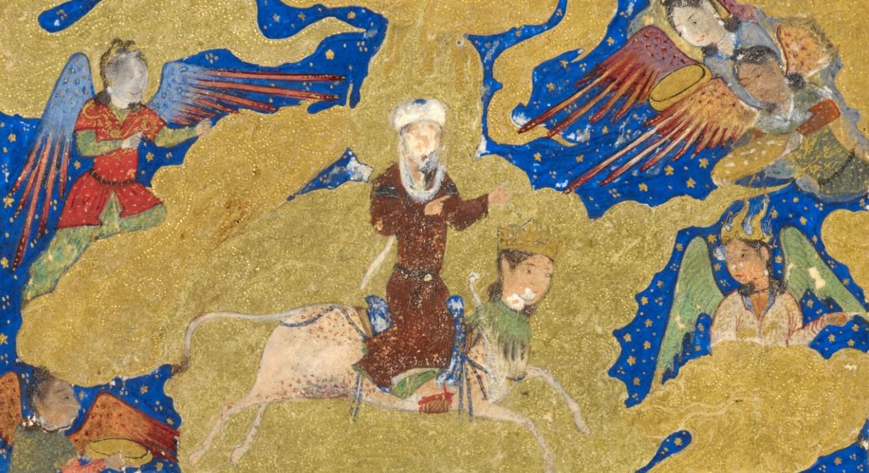 Iskandar manuscript