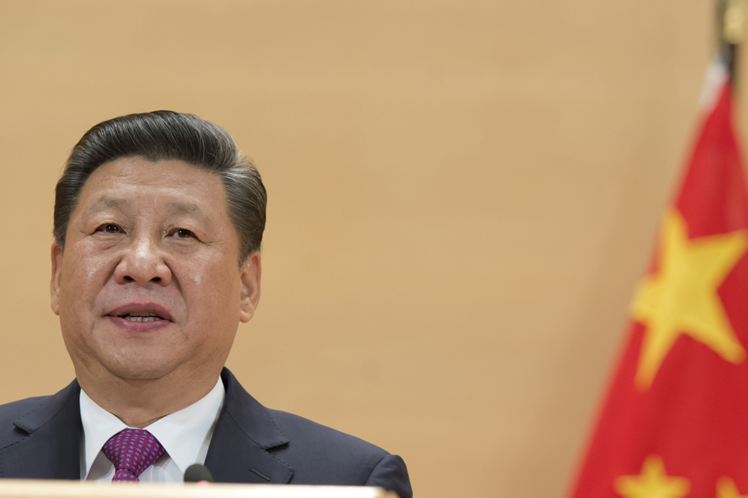 Xi Jinping leader step down