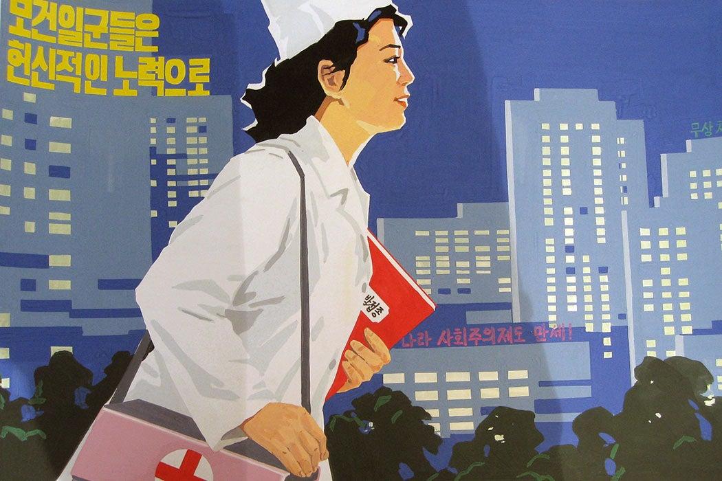 North Korean healthcare poster