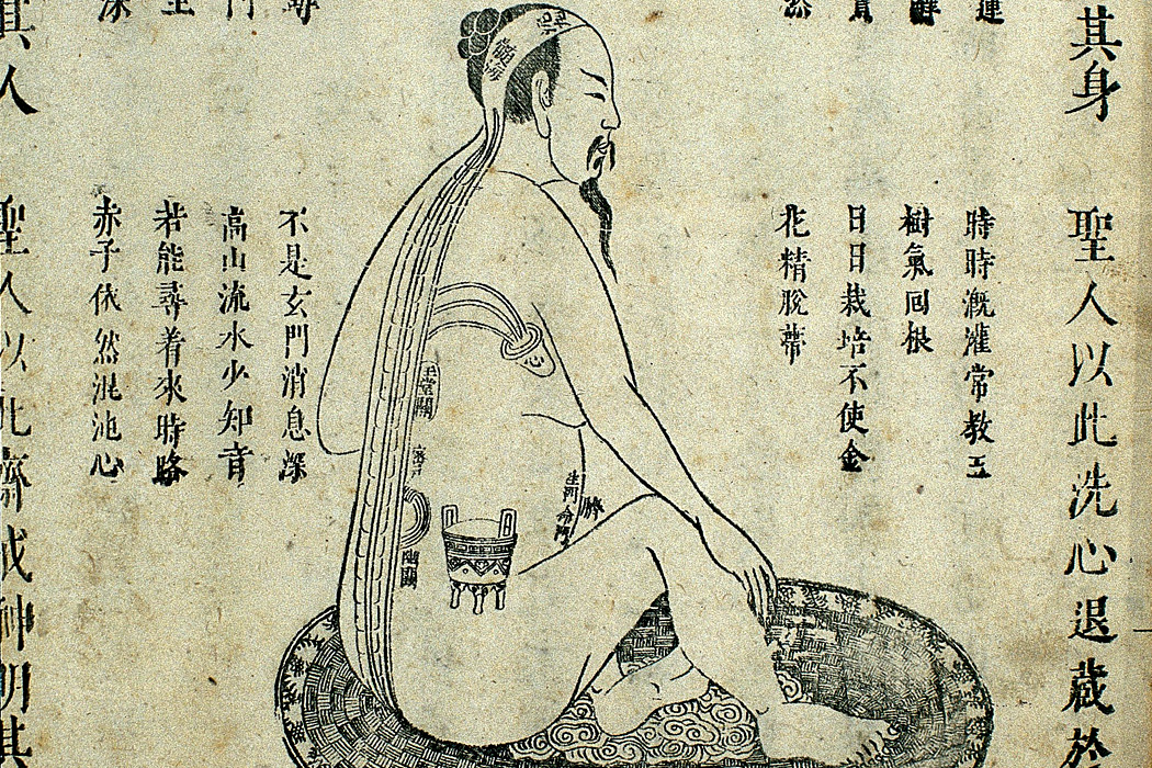 Daoist internal alchemy