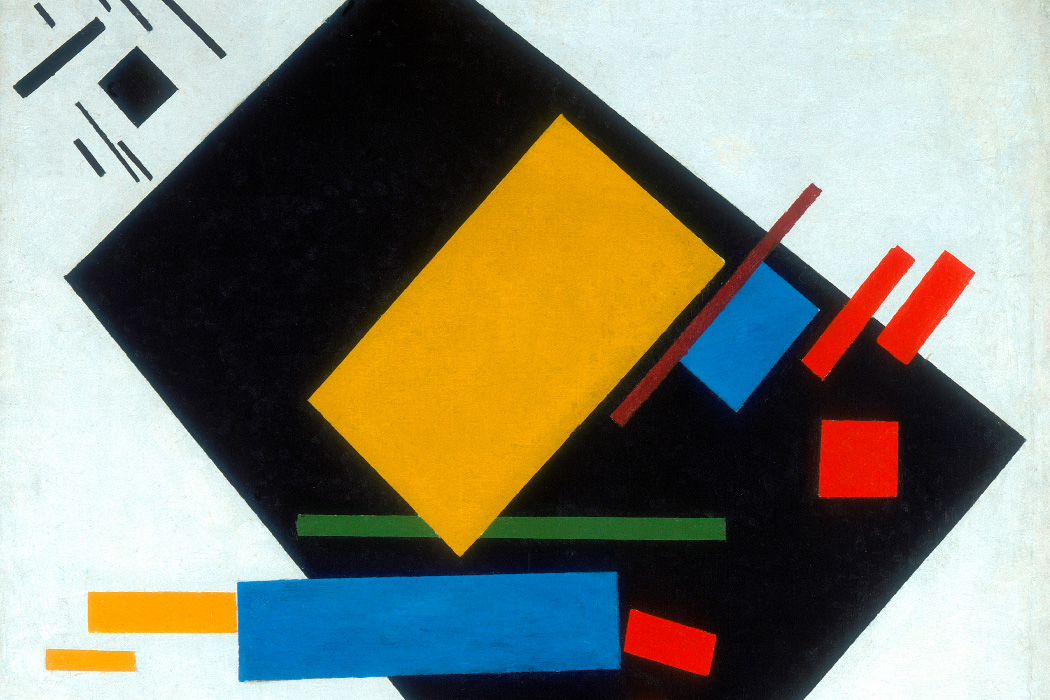 Suprematist Painting (with Black Trapezium and Red Square) by Kazimir Malevich
