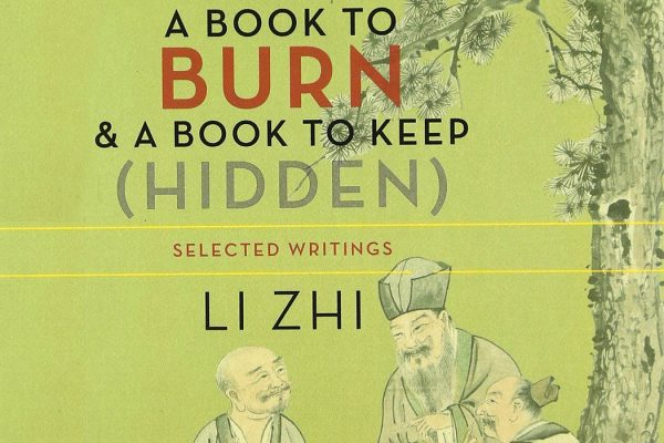 The cover of A Book to Burn by Li Zhi