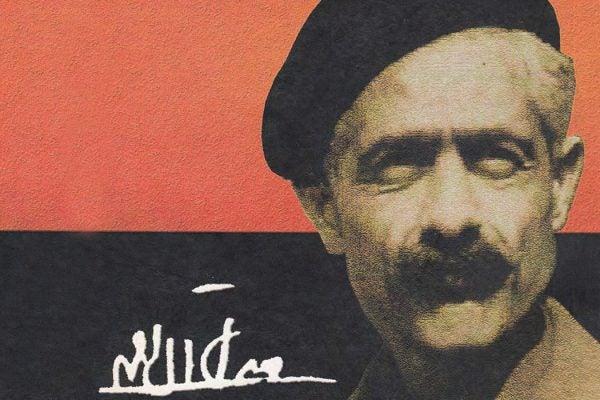 The cover of Gharbzadegi by Jalal Al-e-Ahmad