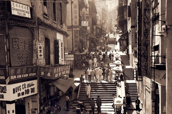 Pedestrians & Vendors On Pottinger Street, Hong Kong, 1946