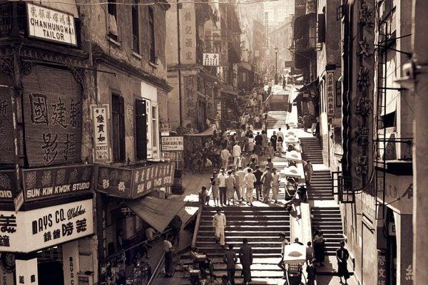 Pedestrians & Vendors On Pottinger Street, Hong Kong, 1946