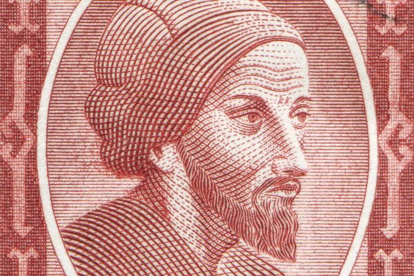 A stamp printed by Poland, showing Ibn Sina