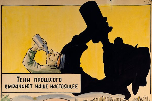 A Russian poster criticizing alcohol abuse.