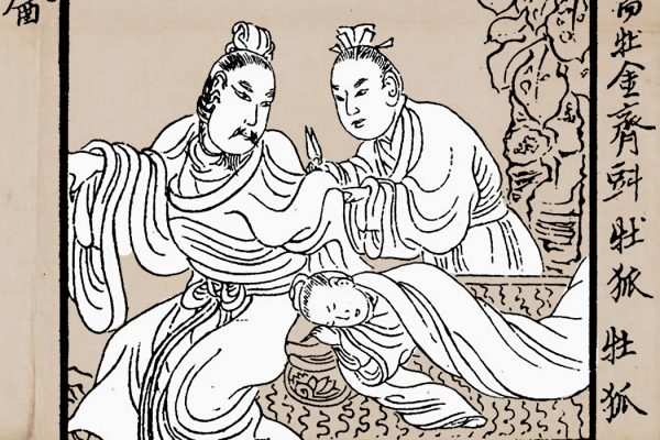 An illustration of Dong Xian and Emperor Ai depicting the story of Passion of the cut sleeve