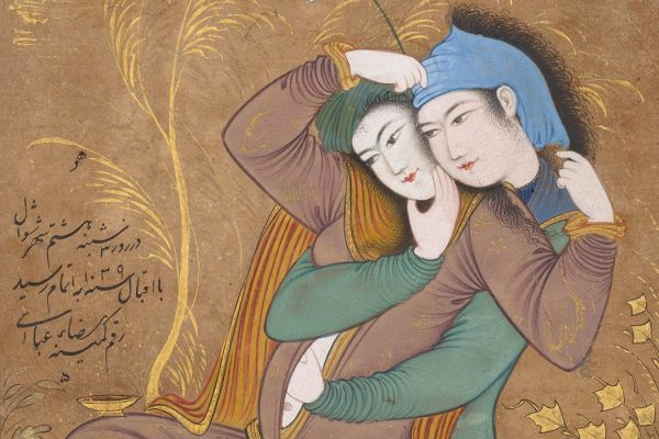 The Lovers by Riza-yi `Abbasi, 1630