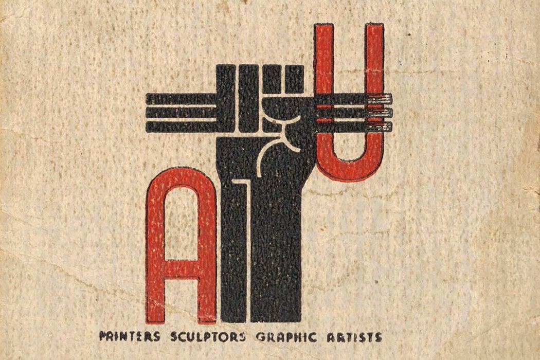 Harry Gottlieb's Artists' Union membership card, 1935