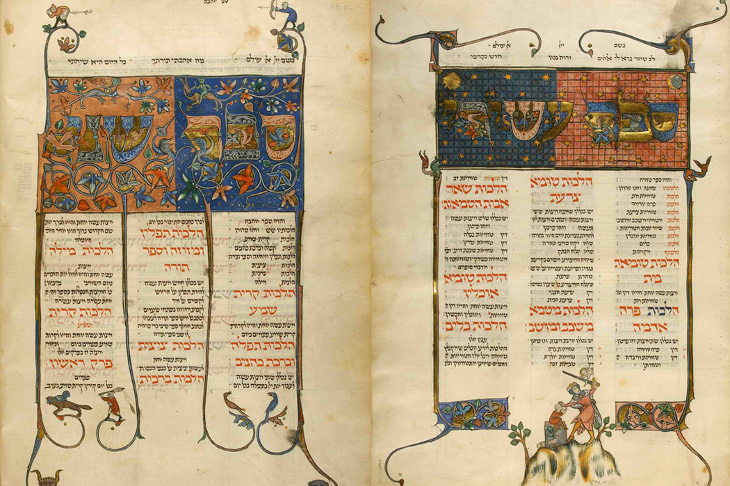 Two pages from the Kaufmann Mishneh Torah, 1296
