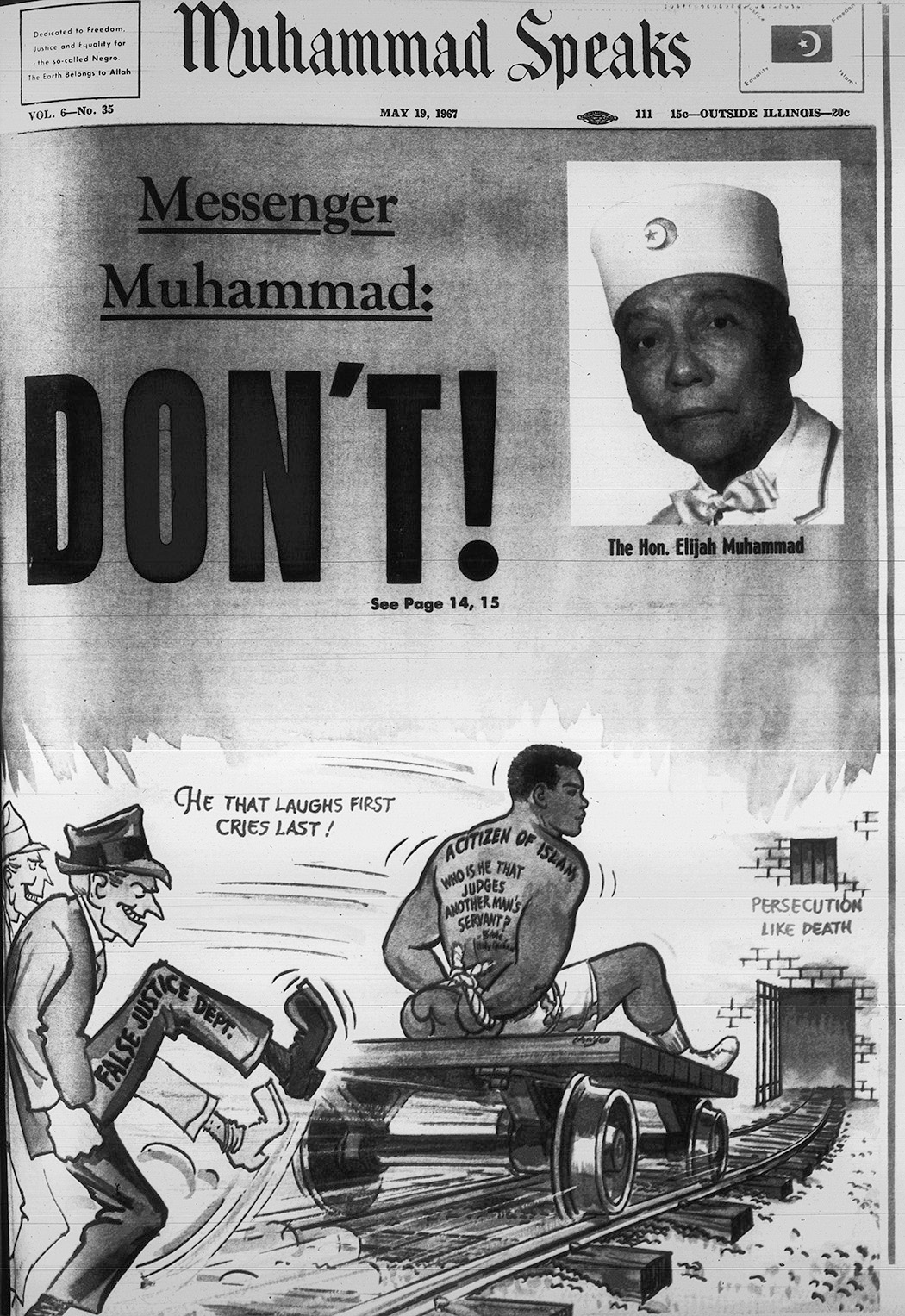 A cartoon illustrating the trial of Muhammad Ali in Volume 6, Issue 35