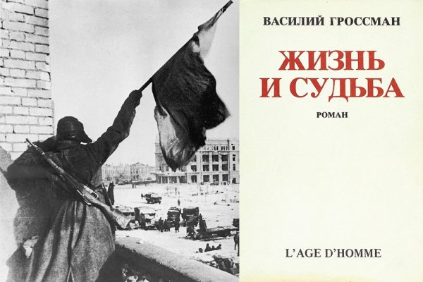 Photograph: A Russian soldier waves a flag while standing on a balcony overlooking a square, where military trucks gather, during the Battle of Stalingrad, World War II, and the cover of Life and Fate  Source: Getty/Wikimedia Commons