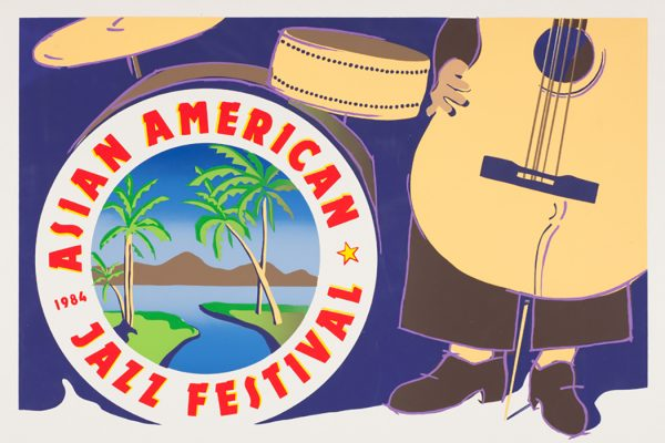 A poster for the Asian American Jazz Festival, 1984, by Zand Gee