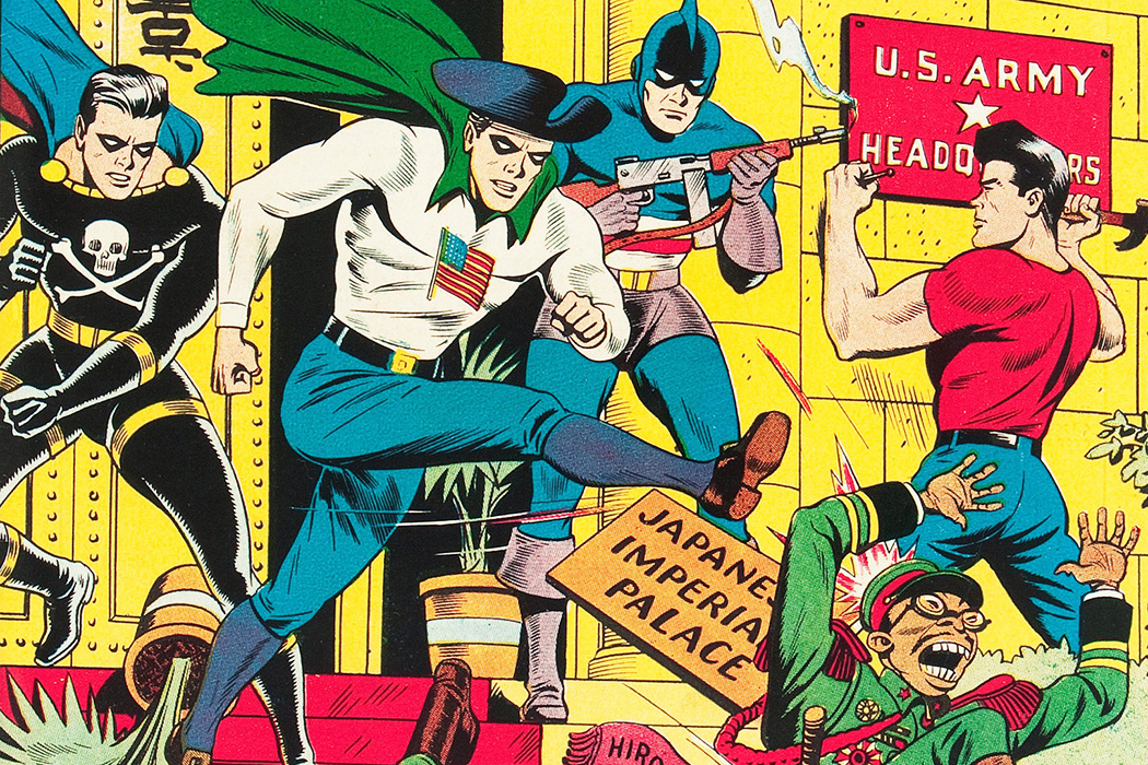 An illustration from the cover of America's Best Comics #11, November 1944