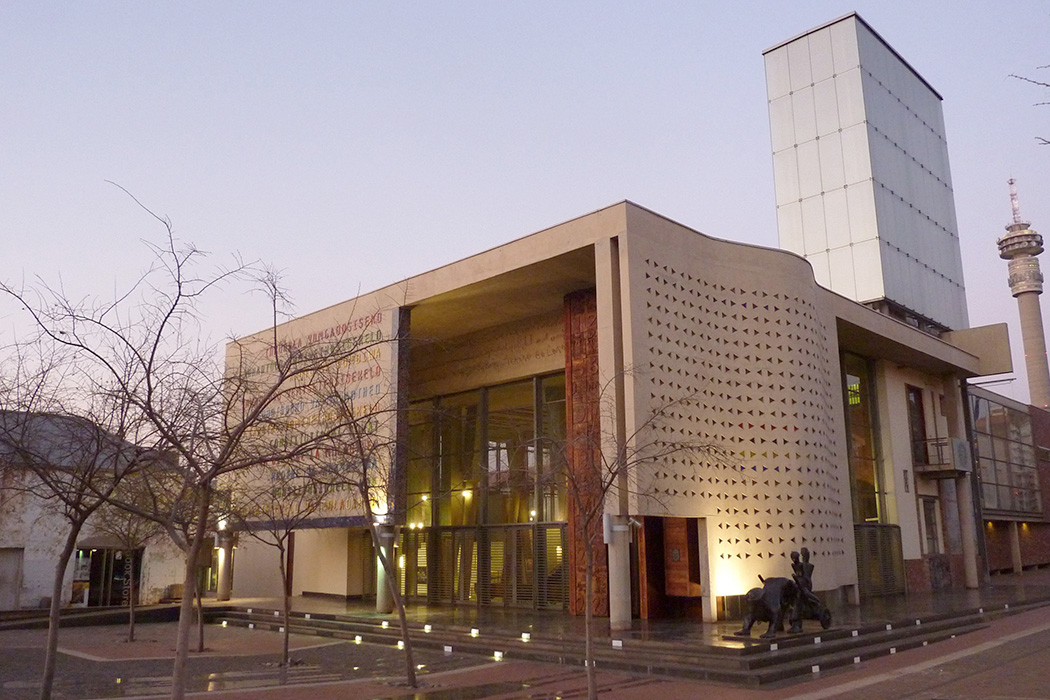 The Constitutional Court of South Africa