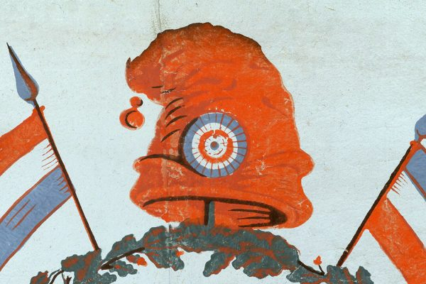 Detail from a French print from 1793that uses the Liberty Cap as a motif of the First Republic.