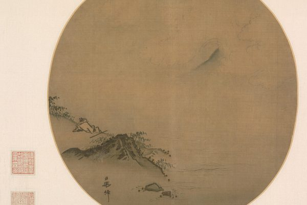 Scholar Reclining and Watching Rising Clouds, an illustration of a poem by Wang Wei